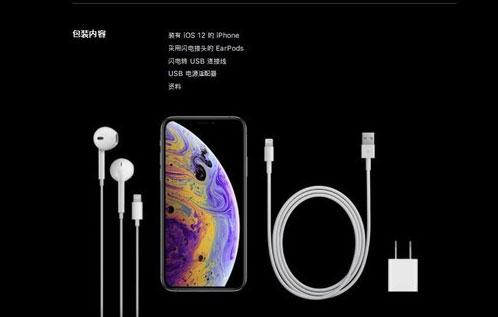 iphone xr怎么隐藏刘海教程