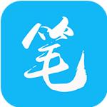 笔趣阁app免费蓝色版