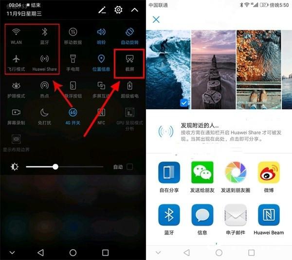 手机屏幕下拉菜单设置_苹果x手机屏幕滑动设置_屏幕锁怎么设置手机