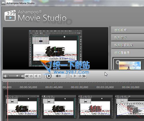 Ashampoo Movie Studio(万能视频编辑器) v1.0.9.1 中文版