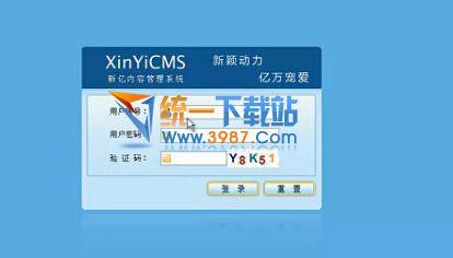 cms内容管理系统 织梦模板DEDECMS系统内各目录内文件的详解