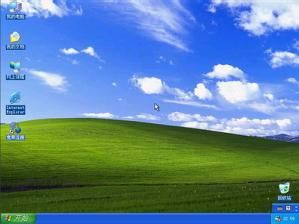 Windows XP Professional SP3 VOL简体中文版